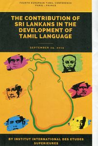 The contribution of Sri Lankans in the development of tamil language