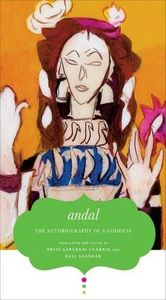 Andal: The Autobiography of a Goddess